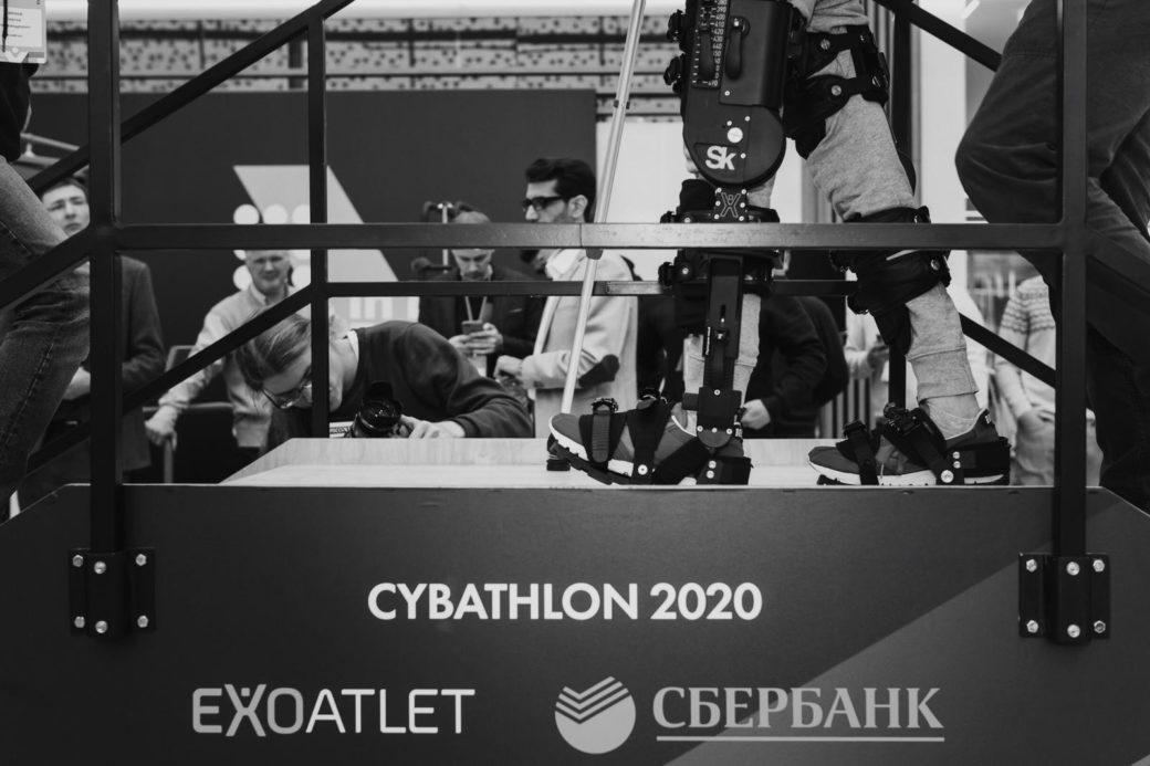 exorehab-photo
